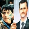 L'antefatto: panoramica siriana